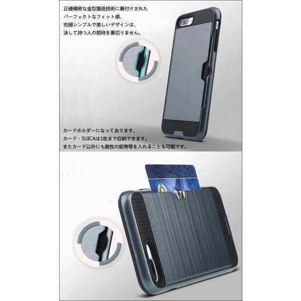 訳あり セール iPhone6s ケース iPhone7 iPhoneX iPhone8 ハード ケース Phone6 PLUS カバー iPhone8Plus iPhone7Plus ケース スマホケース カード収納 L-173|woyoj|02