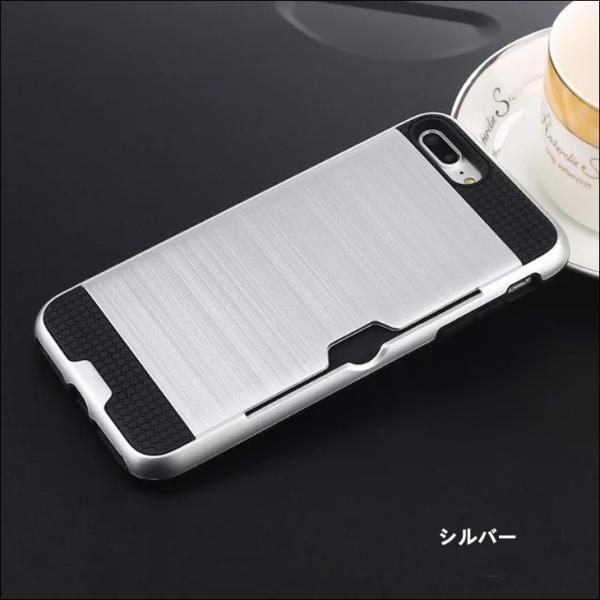 訳あり セール iPhone6s ケース iPhone7 iPhoneX iPhone8 ハード ケース Phone6 PLUS カバー iPhone8Plus iPhone7Plus ケース スマホケース カード収納 L-173|woyoj|11