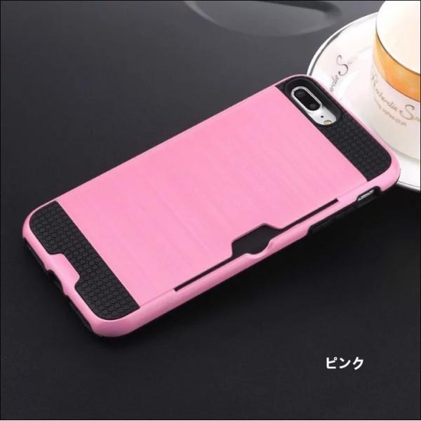 訳あり セール iPhone6s ケース iPhone7 iPhoneX iPhone8 ハード ケース Phone6 PLUS カバー iPhone8Plus iPhone7Plus ケース スマホケース カード収納 L-173|woyoj|16