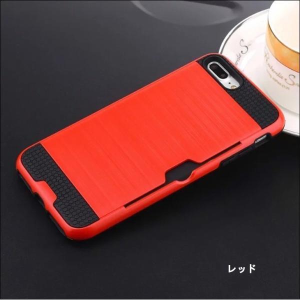 訳あり セール iPhone6s ケース iPhone7 iPhoneX iPhone8 ハード ケース Phone6 PLUS カバー iPhone8Plus iPhone7Plus ケース スマホケース カード収納 L-173|woyoj|17