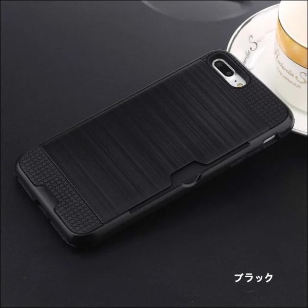 訳あり セール iPhone6s ケース iPhone7 iPhoneX iPhone8 ハード ケース Phone6 PLUS カバー iPhone8Plus iPhone7Plus ケース スマホケース カード収納 L-173|woyoj|18