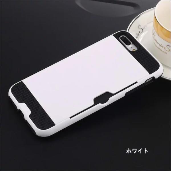 訳あり セール iPhone6s ケース iPhone7 iPhoneX iPhone8 ハード ケース Phone6 PLUS カバー iPhone8Plus iPhone7Plus ケース スマホケース カード収納 L-173|woyoj|19