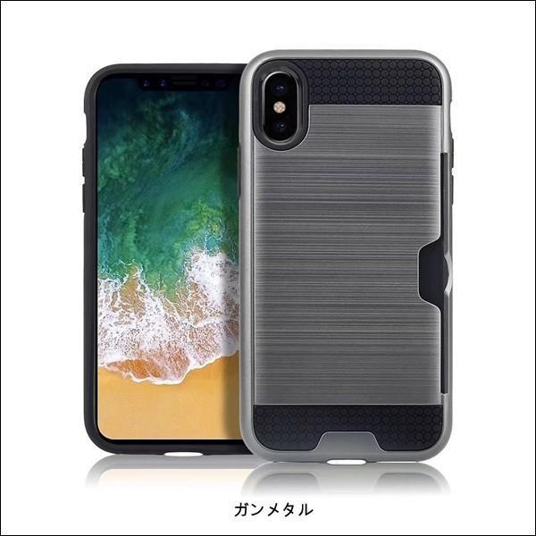 訳あり セール iPhone6s ケース iPhone7 iPhoneX iPhone8 ハード ケース Phone6 PLUS カバー iPhone8Plus iPhone7Plus ケース スマホケース カード収納 L-173|woyoj|20