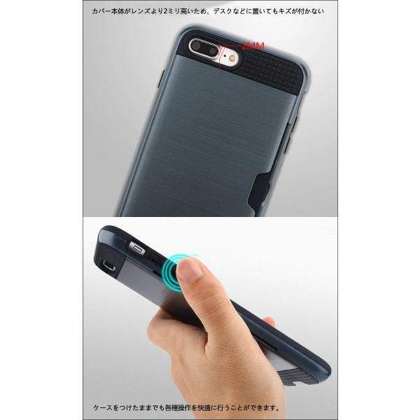 訳あり セール iPhone6s ケース iPhone7 iPhoneX iPhone8 ハード ケース Phone6 PLUS カバー iPhone8Plus iPhone7Plus ケース スマホケース カード収納 L-173|woyoj|03