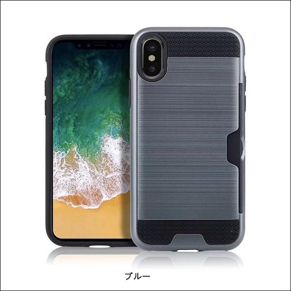 訳あり セール iPhone6s ケース iPhone7 iPhoneX iPhone8 ハード ケース Phone6 PLUS カバー iPhone8Plus iPhone7Plus ケース スマホケース カード収納 L-173|woyoj|21
