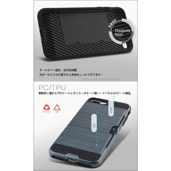 訳あり セール iPhone6s ケース iPhone7 iPhoneX iPhone8 ハード ケース Phone6 PLUS カバー iPhone8Plus iPhone7Plus ケース スマホケース カード収納 L-173|woyoj|04