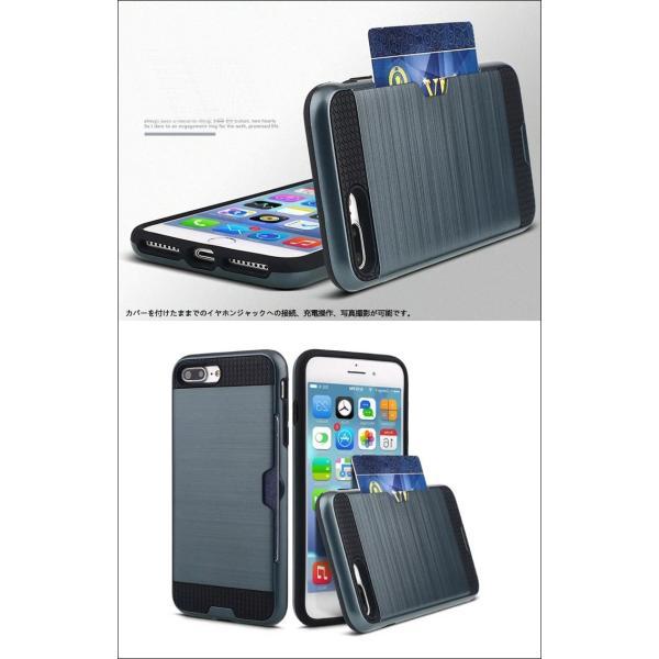 訳あり セール iPhone6s ケース iPhone7 iPhoneX iPhone8 ハード ケース Phone6 PLUS カバー iPhone8Plus iPhone7Plus ケース スマホケース カード収納 L-173|woyoj|05