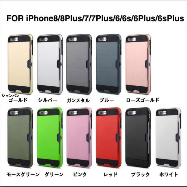 訳あり セール iPhone6s ケース iPhone7 iPhoneX iPhone8 ハード ケース Phone6 PLUS カバー iPhone8Plus iPhone7Plus ケース スマホケース カード収納 L-173|woyoj|06