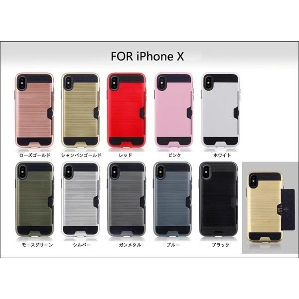 訳あり セール iPhone6s ケース iPhone7 iPhoneX iPhone8 ハード ケース Phone6 PLUS カバー iPhone8Plus iPhone7Plus ケース スマホケース カード収納 L-173|woyoj|07