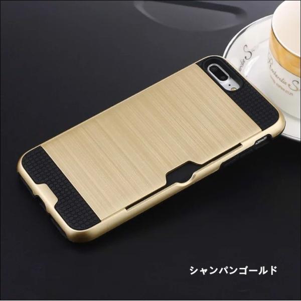 訳あり セール iPhone6s ケース iPhone7 iPhoneX iPhone8 ハード ケース Phone6 PLUS カバー iPhone8Plus iPhone7Plus ケース スマホケース カード収納 L-173|woyoj|10