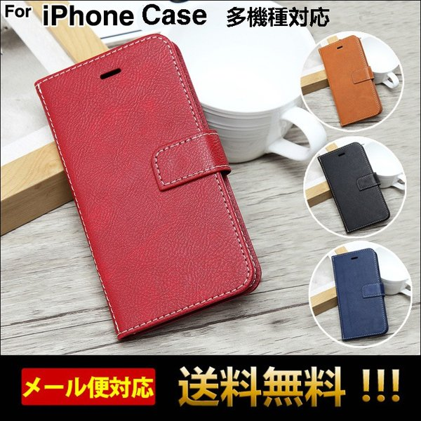 iPhone6ケース iPhone6s iPhone7 iphone8 ケース 手帳型 iPhone 6sPlus 7Plus 8Plus iPhoneX XS ケース アイフォン6s アイホン8 アイホン7 手帳型 L-183|woyoj