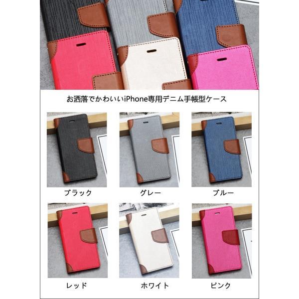 iPhone7 iPhone8 ケース 手帳型 iPhone6 iPhone6s ケース iPhone X XS カバー 手帳型 アイフォンX アイホン8 アイホン7 アイホン6 ケース L-184 woyoj 04