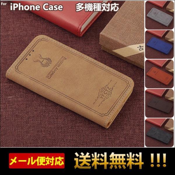 iPhone7 ケース 手帳型 iPhone8 iPhone7 ケース iPhoneX iPhoneXS アイフォン8 アイホン7 アイフォン6s ケース iPhone 8 Plus 7 Plus 6 Plus ケース L-185 woyoj