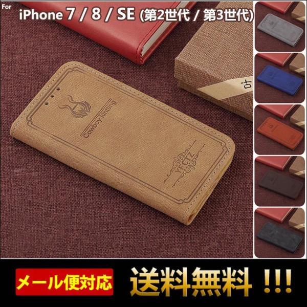 iPhone8 ケース iPhone7 カバー スマホケース アイフォン7ケース 手帳 アイフォン8ケース 手帳型 アイホン8 アイホン7 ケース レザー カード収納 手帳型 L-185-3|woyoj