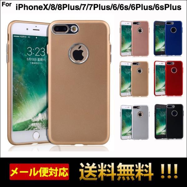 iPhone7 ケース iPhone6s ケース 耐衝撃 ソフト iPhoneX iPhone8  XSケース iPhone6 PLUS カバー iPhone8Plus iPhone7Plus スマホケース  L-188|woyoj