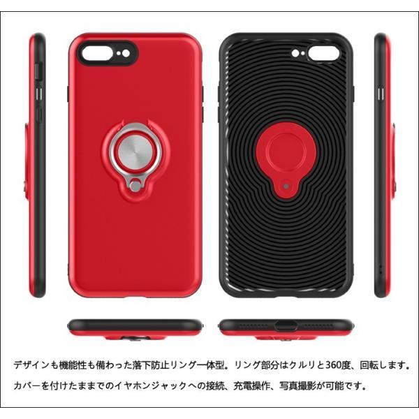 iPhone8 iPhone7 iPhone6s iPhone6 ケース リング付き 落下防止 iPhoneX iPhone XR Xs MAX ケース iPhone8Plus iPhone7Plus iPhone6Plus ケース 耐衝撃 L-189|woyoj|02