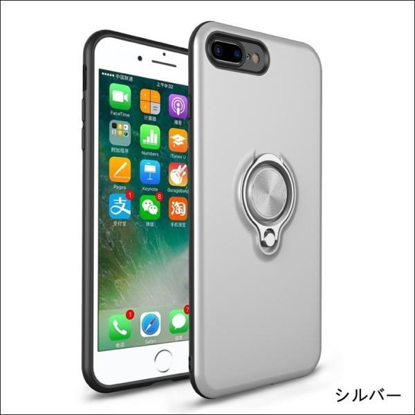 iPhone8 iPhone7 iPhone6s iPhone6 ケース リング付き 落下防止 iPhoneX iPhone XR Xs MAX ケース iPhone8Plus iPhone7Plus iPhone6Plus ケース 耐衝撃 L-189|woyoj|11