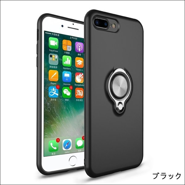 iPhone8 iPhone7 iPhone6s iPhone6 ケース リング付き 落下防止 iPhoneX iPhone XR Xs MAX ケース iPhone8Plus iPhone7Plus iPhone6Plus ケース 耐衝撃 L-189|woyoj|12