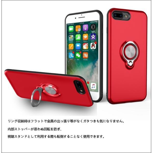 iPhone8 iPhone7 iPhone6s iPhone6 ケース リング付き 落下防止 iPhoneX iPhone XR Xs MAX ケース iPhone8Plus iPhone7Plus iPhone6Plus ケース 耐衝撃 L-189|woyoj|03