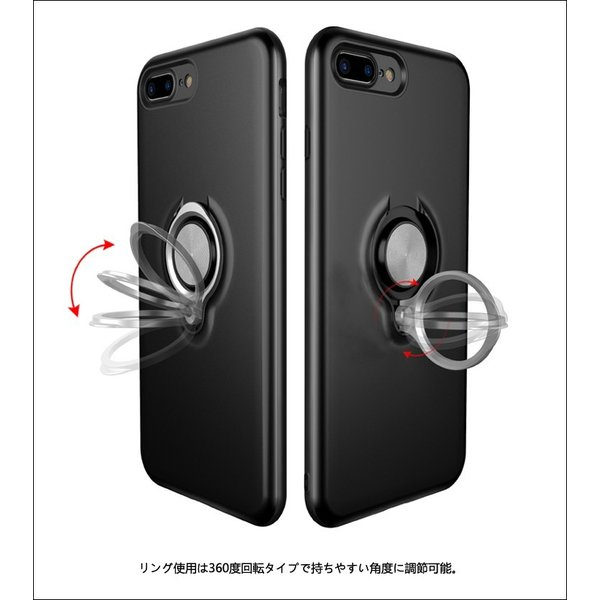 iPhone8 iPhone7 iPhone6s iPhone6 ケース リング付き 落下防止 iPhoneX iPhone XR Xs MAX ケース iPhone8Plus iPhone7Plus iPhone6Plus ケース 耐衝撃 L-189|woyoj|04