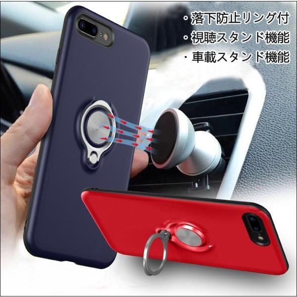 iPhone8 iPhone7 iPhone6s iPhone6 ケース リング付き 落下防止 iPhoneX iPhone XR Xs MAX ケース iPhone8Plus iPhone7Plus iPhone6Plus ケース 耐衝撃 L-189|woyoj|05
