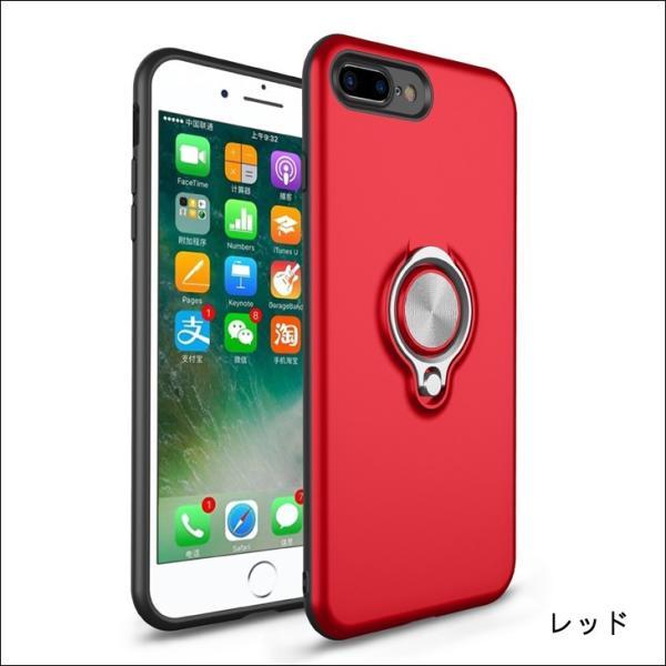 iPhone8 iPhone7 iPhone6s iPhone6 ケース リング付き 落下防止 iPhoneX iPhone XR Xs MAX ケース iPhone8Plus iPhone7Plus iPhone6Plus ケース 耐衝撃 L-189|woyoj|07