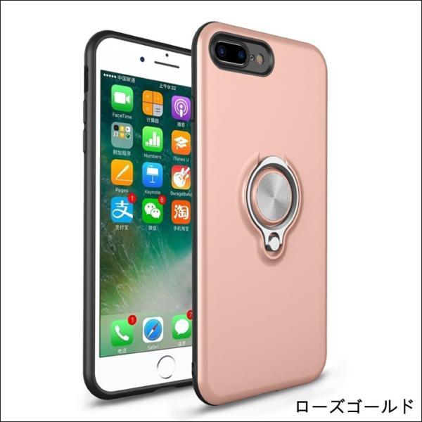 iPhone8 iPhone7 iPhone6s iPhone6 ケース リング付き 落下防止 iPhoneX iPhone XR Xs MAX ケース iPhone8Plus iPhone7Plus iPhone6Plus ケース 耐衝撃 L-189|woyoj|08