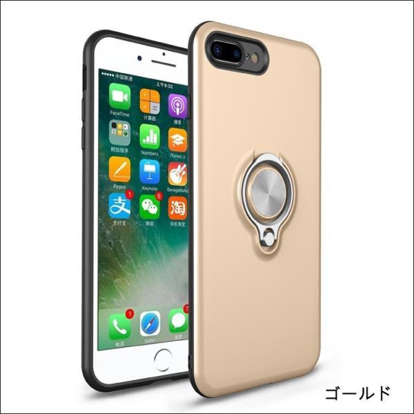 iPhone8 iPhone7 iPhone6s iPhone6 ケース リング付き 落下防止 iPhoneX iPhone XR Xs MAX ケース iPhone8Plus iPhone7Plus iPhone6Plus ケース 耐衝撃 L-189|woyoj|09