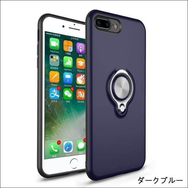 iPhone8 iPhone7 iPhone6s iPhone6 ケース リング付き 落下防止 iPhoneX iPhone XR Xs MAX ケース iPhone8Plus iPhone7Plus iPhone6Plus ケース 耐衝撃 L-189|woyoj|10