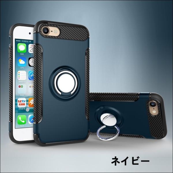 iPhone8 ケース iPhone7 ケース  落下防止 リング付き ハード iPhoneX XS iPhone6s ケース iPhone6 PLUS カバー iPhone8Plus iPhone7Plus ケース 耐衝撃 L-192|woyoj|11