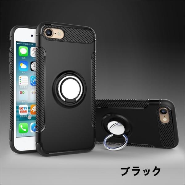 iPhone8 ケース iPhone7 ケース  落下防止 リング付き ハード iPhoneX XS iPhone6s ケース iPhone6 PLUS カバー iPhone8Plus iPhone7Plus ケース 耐衝撃 L-192|woyoj|12
