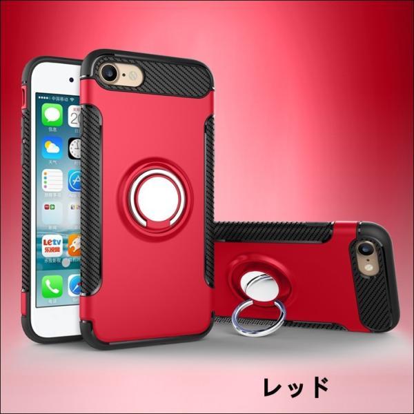 iPhone8 ケース iPhone7 ケース  落下防止 リング付き ハード iPhoneX XS iPhone6s ケース iPhone6 PLUS カバー iPhone8Plus iPhone7Plus ケース 耐衝撃 L-192|woyoj|13