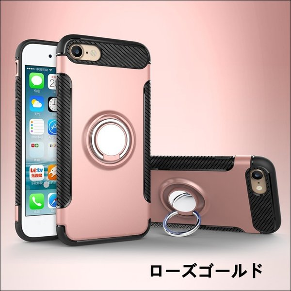 iPhone8 ケース iPhone7 ケース  落下防止 リング付き ハード iPhoneX XS iPhone6s ケース iPhone6 PLUS カバー iPhone8Plus iPhone7Plus ケース 耐衝撃 L-192|woyoj|15