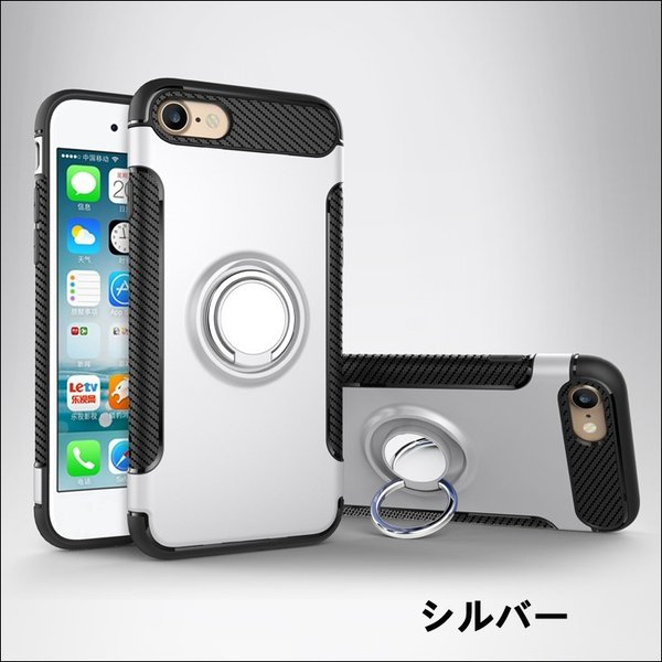 iPhone8 ケース iPhone7 ケース  落下防止 リング付き ハード iPhoneX XS iPhone6s ケース iPhone6 PLUS カバー iPhone8Plus iPhone7Plus ケース 耐衝撃 L-192|woyoj|16