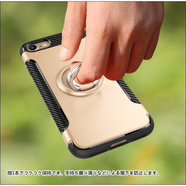 iPhone8 ケース iPhone7 ケース  落下防止 リング付き ハード iPhoneX XS iPhone6s ケース iPhone6 PLUS カバー iPhone8Plus iPhone7Plus ケース 耐衝撃 L-192|woyoj|04