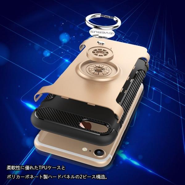 iPhone8 ケース iPhone7 ケース  落下防止 リング付き ハード iPhoneX XS iPhone6s ケース iPhone6 PLUS カバー iPhone8Plus iPhone7Plus ケース 耐衝撃 L-192|woyoj|05