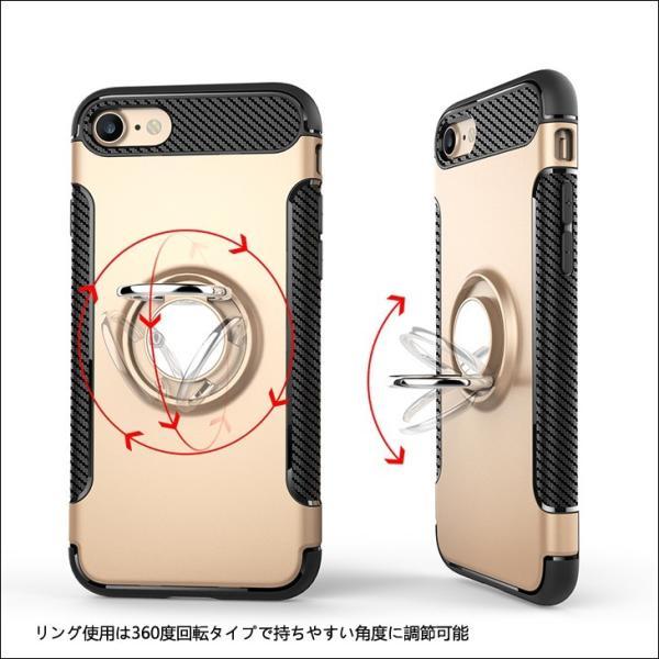 iPhone8 ケース iPhone7 ケース  落下防止 リング付き ハード iPhoneX XS iPhone6s ケース iPhone6 PLUS カバー iPhone8Plus iPhone7Plus ケース 耐衝撃 L-192|woyoj|06