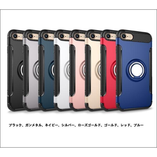 iPhone8 ケース iPhone7 ケース  落下防止 リング付き ハード iPhoneX XS iPhone6s ケース iPhone6 PLUS カバー iPhone8Plus iPhone7Plus ケース 耐衝撃 L-192|woyoj|08