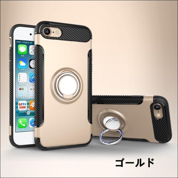 iPhone8 ケース iPhone7 ケース  落下防止 リング付き ハード iPhoneX XS iPhone6s ケース iPhone6 PLUS カバー iPhone8Plus iPhone7Plus ケース 耐衝撃 L-192|woyoj|09