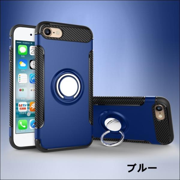 iPhone8 ケース iPhone7 ケース  落下防止 リング付き ハード iPhoneX XS iPhone6s ケース iPhone6 PLUS カバー iPhone8Plus iPhone7Plus ケース 耐衝撃 L-192|woyoj|10