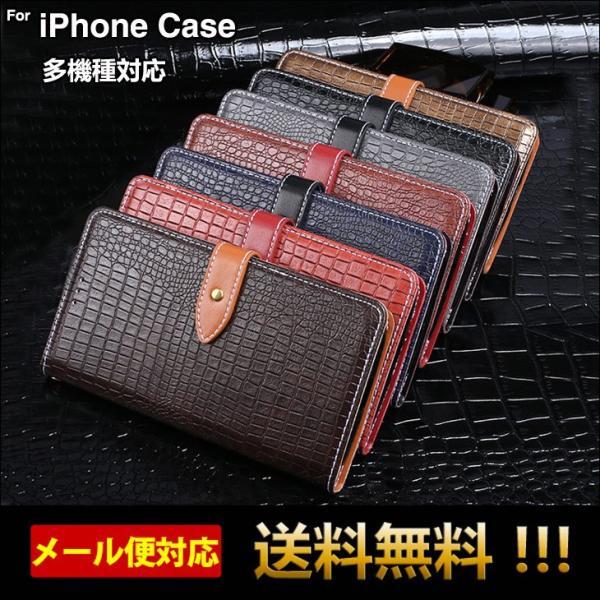 iPhone8 ケース iPhone6 iPhone7 Plus ケース 手帳型 クロコダイル ワニ柄 レザー iphoneX XS iPhone8 Plus iPhone6s Plus アイフォン6 7 8 ケース 手帳型 l-195|woyoj