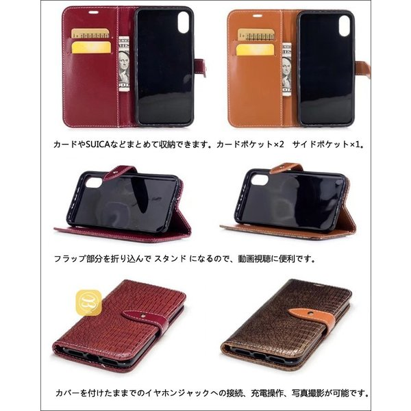 iPhone8 ケース iPhone6 iPhone7 Plus ケース 手帳型 クロコダイル ワニ柄 レザー iphoneX XS iPhone8 Plus iPhone6s Plus アイフォン6 7 8 ケース 手帳型 l-195|woyoj|16