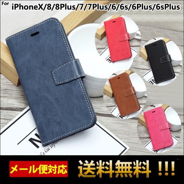 iPhone8 ケース 手帳型 iPhone7 iphone6s ケース iPhoneXS iPhoneX ケース iPhone 6PLUS 7plus 8Plus ケース アイホン7 アイフォン8 アイフォン6s L-196|woyoj