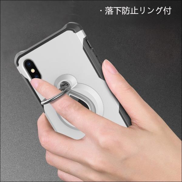 iPhoneXS iPhoneX ケース iPhone XR iPhone Xs MAX カバー 耐衝撃 リング付き 落下防止 アイフォンXS X ケース アイホンXR ケース スマホケース L-200 woyoj 02