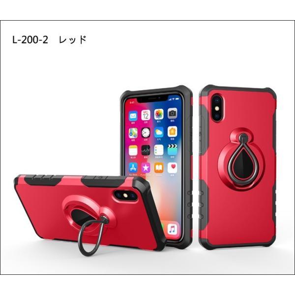 iPhoneXS iPhoneX ケース iPhone XR iPhone Xs MAX カバー 耐衝撃 リング付き 落下防止 アイフォンXS X ケース アイホンXR ケース スマホケース L-200 woyoj 11