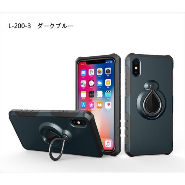 iPhoneXS iPhoneX ケース iPhone XR iPhone Xs MAX カバー 耐衝撃 リング付き 落下防止 アイフォンXS X ケース アイホンXR ケース スマホケース L-200 woyoj 12