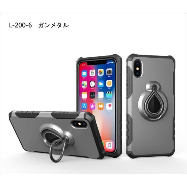 iPhoneXS iPhoneX ケース iPhone XR iPhone Xs MAX カバー 耐衝撃 リング付き 落下防止 アイフォンXS X ケース アイホンXR ケース スマホケース L-200 woyoj 15