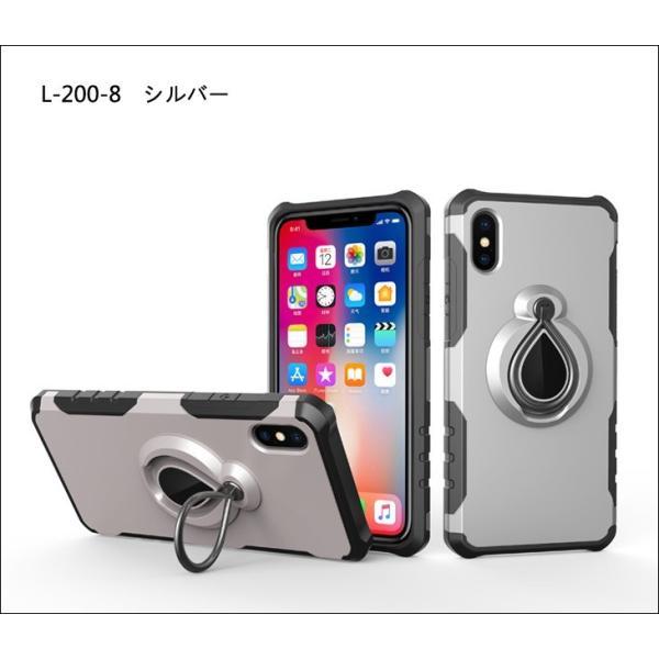 iPhoneXS iPhoneX ケース iPhone XR iPhone Xs MAX カバー 耐衝撃 リング付き 落下防止 アイフォンXS X ケース アイホンXR ケース スマホケース L-200 woyoj 17