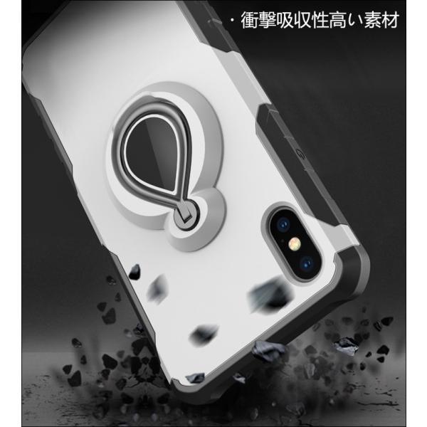 iPhoneXS iPhoneX ケース iPhone XR iPhone Xs MAX カバー 耐衝撃 リング付き 落下防止 アイフォンXS X ケース アイホンXR ケース スマホケース L-200 woyoj 05