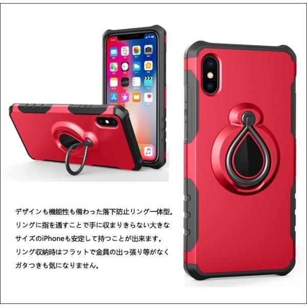iPhoneXS iPhoneX ケース iPhone XR iPhone Xs MAX カバー 耐衝撃 リング付き 落下防止 アイフォンXS X ケース アイホンXR ケース スマホケース L-200 woyoj 08